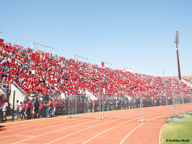 EFF supporters at the Lucas 'Masterpieces' Moripe stadium, which has a capacity of 28, 900.